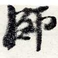 HNG022-0337b