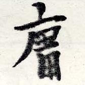 HNG022-0342