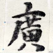 HNG022-0343