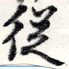 HNG022-0355