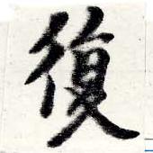 HNG022-0356