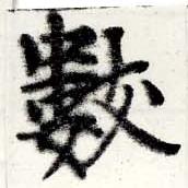HNG022-0413