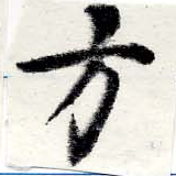 HNG022-0415