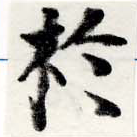 HNG022-0416