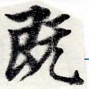 HNG022-0420