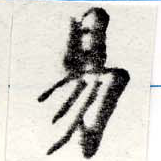 HNG022-0423