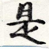 HNG022-0424