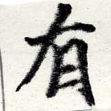 HNG022-0436