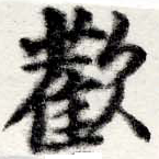 HNG022-0456