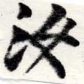HNG022-0471