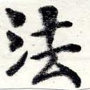 HNG022-0476