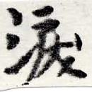HNG022-0481