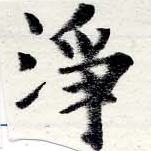 HNG022-0482a