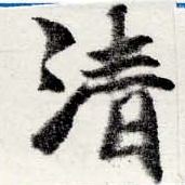 HNG022-0485