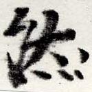 HNG022-0491b