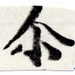 HNG022-0498