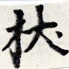 HNG022-0502