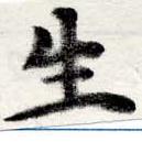 HNG022-0510