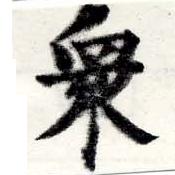 HNG022-0531