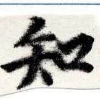 HNG022-0532