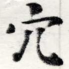 HNG022-0541