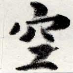 HNG022-0542