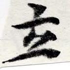 HNG022-0543