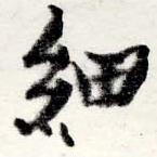 HNG022-0551