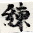 HNG022-0553