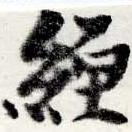 HNG022-0557