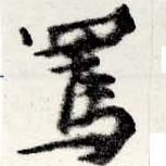 HNG022-0560