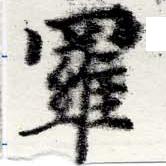 HNG022-0561