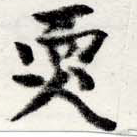 HNG022-0565