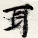 HNG022-0566