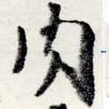 HNG022-0571