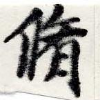 HNG022-0576