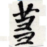 HNG022-0585