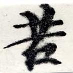 HNG022-0589