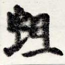 HNG022-0595a