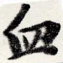 HNG022-0596