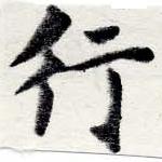 HNG022-0597