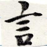 HNG022-0605