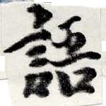 HNG022-0609