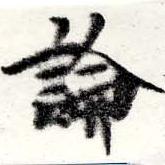 HNG022-0615