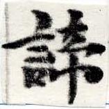 HNG022-0616