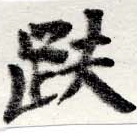 HNG022-0635