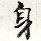 HNG022-0637