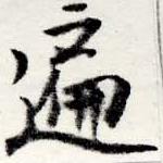 HNG022-0653