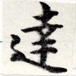HNG022-0656