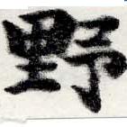 HNG022-0665